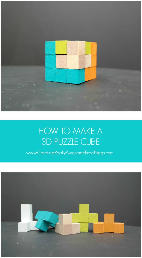How to make a 3D puzzle cube!